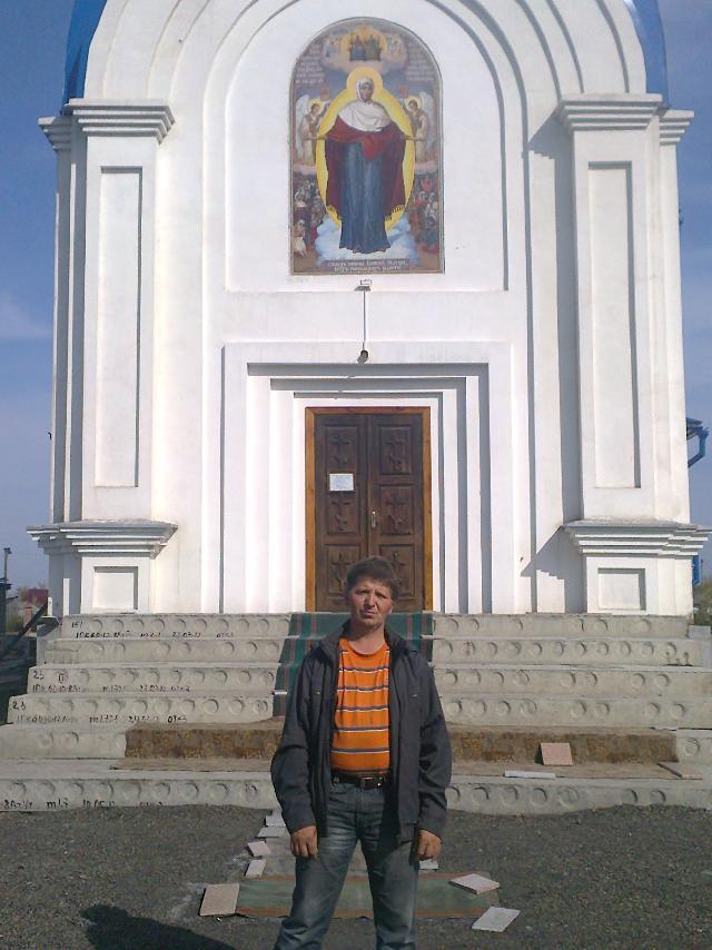 Православна служба знакомств