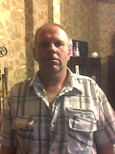 Православные Знакомства Днепропетровская Область