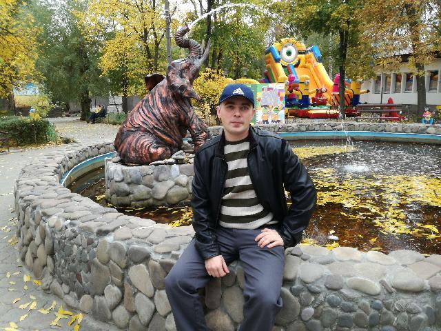 Сайт Знакомств В Новомосковске Днепропетровской Обл