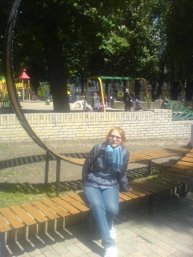 Православная Служба Знакомств Украина