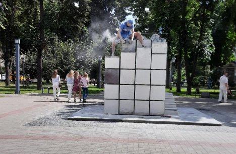 http://www.shans.com.ua/images/news/46130.jpg