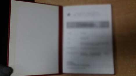 Таможенники награнице сРоссией изъяли техдокументацию кодной изАЭС