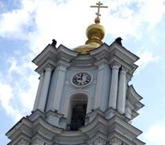 христианско православные знакомства в харькове